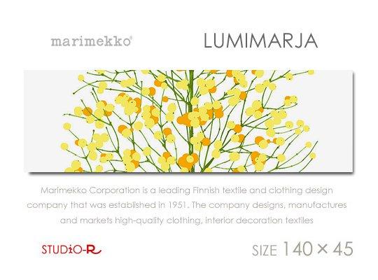 限定復刻!Lumimarja(YR)ルミマルヤ■Marimekkoマリメッコ/ファブリックパネル・ボード