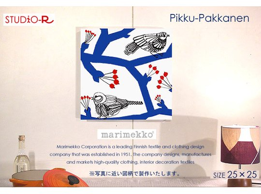 Marimekko/マリメッコPikku-Pakkanenピックパッカネンファブリックパネルファブリックボード