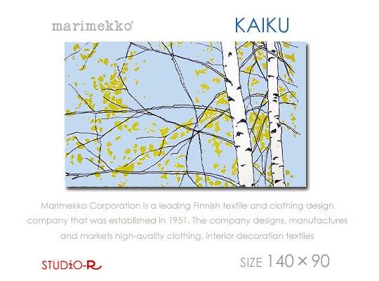 KAIKU(GR) no1Marimekko/マリメッコファブリックパネルファブリックボード