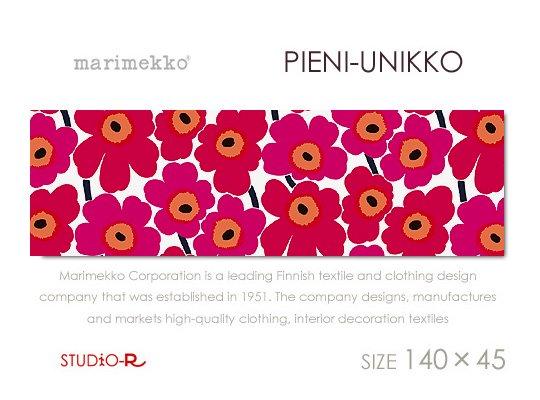 PIENI-UNIKKO(RED)Marimekko/マリメッコファブリックパネルファブリックボード