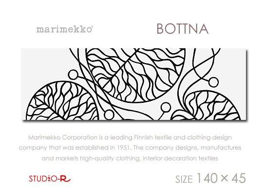 BOTTNA(WHT)  Marimekko/マリメッコファブリックパネルファブリックボード