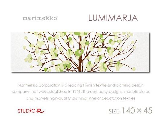 Lumimarja(grn)ルミマルヤMarimekko/マリメッコファブリックパネルファブリックボード