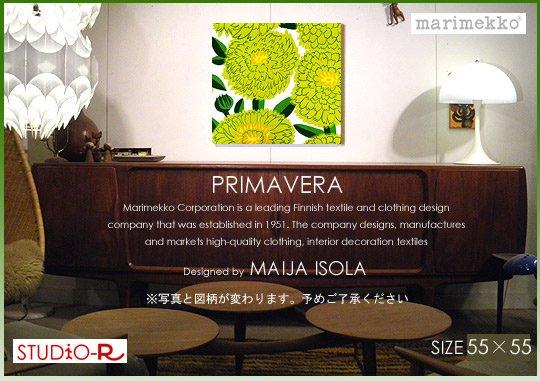 Primavera(GR)プリマヴェラMarimekko/マリメッコファブリックパネルファブリックボード