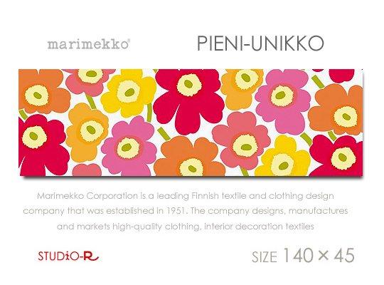 PIENI-UNIKKO(MLT)Marimekko/マリメッコファブリックパネルファブリックボード