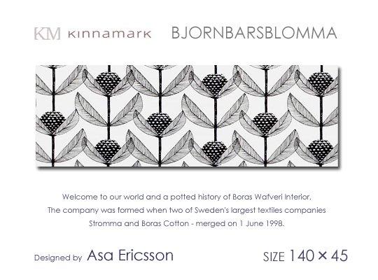 Kinnamark/シナマークBjornbarsblomma(BLK)ビヨルンバースブロンマファブリックボード