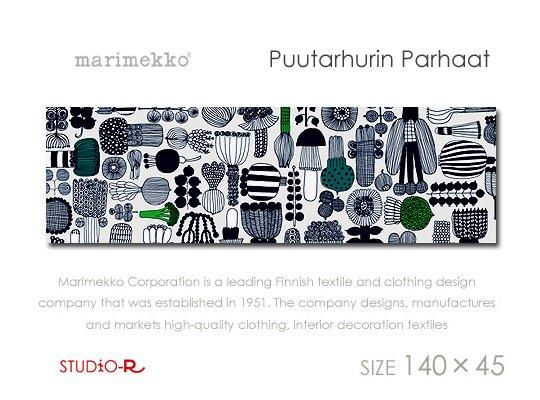 Puutarhurin Parhaat(WHT)Marimekko/マリメッコファブリックパネルファブリックボード