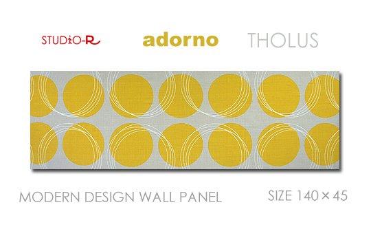 THOLUS/トルス(YGL)ADORNO/アドルノファブリックパネルファブリックボード