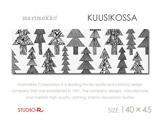 Marimekko/マリメッコKUUSIKOSSA(WHT)ファブリックパネルファブリックボード限定デザイン