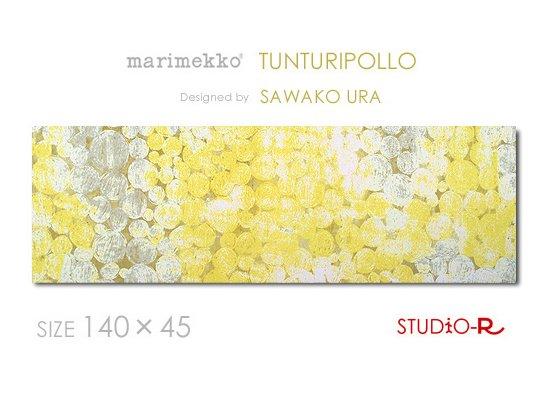 Marimekko/マリメッコTUNTURIPOLLO(YGL) ファブリックパネルファブリックボード