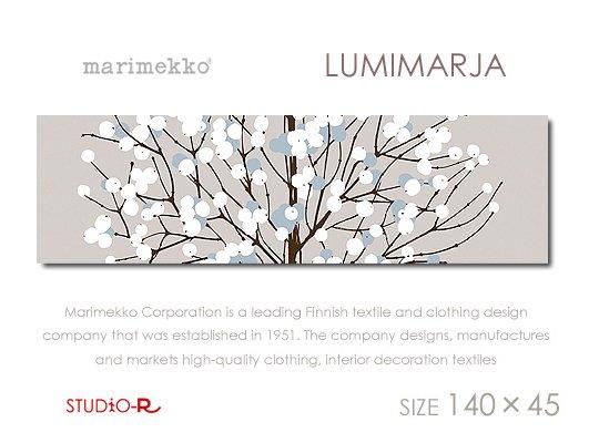 Lumimarja(GL2)ルミマルヤMarimekko/マリメッコファブリックパネルファブリックボード