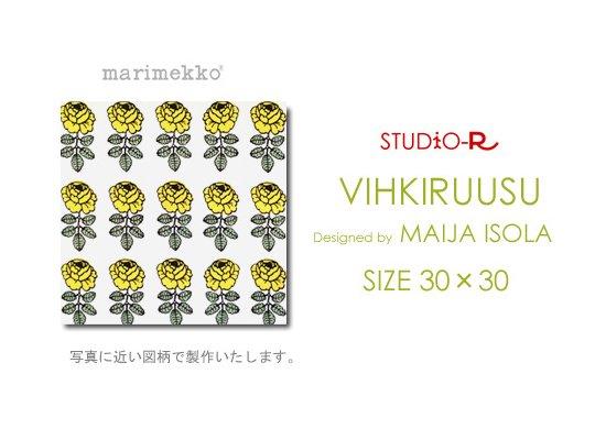 VIHKIRUUSU(YR)Marimekko/マリメッコファブリックパネルファブリックボード