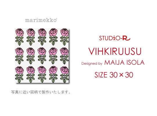 VIHKIRUUSU(PK)Marimekko/マリメッコファブリックパネルファブリックボード