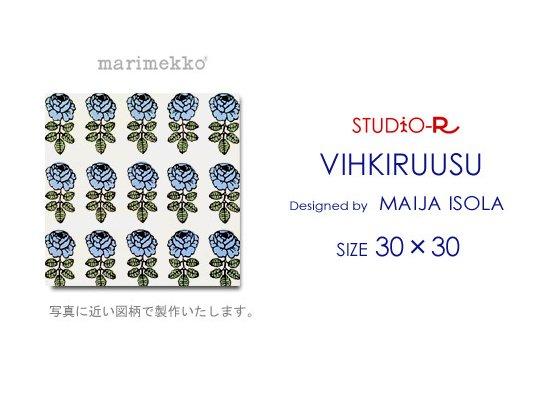 VIHKIRUUSU(BL)Marimekko/マリメッコファブリックパネルファブリックボード