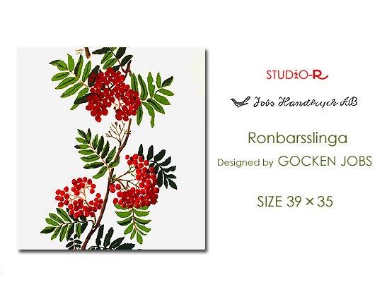 RonbarsslingaロンバースリンガJOBS/ヨブスファブリックパネルファブリックボード