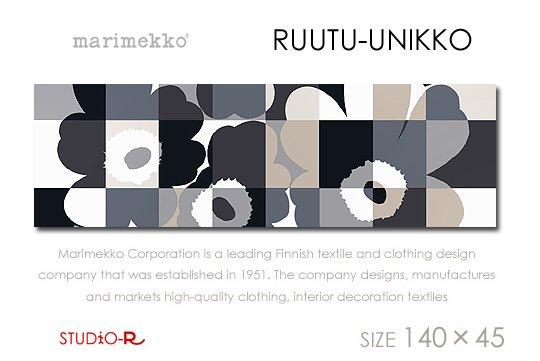 Marimekko/マリメッコRUUTU-UNIKKO(BLK)/ルーツウニッコファブリックボード