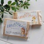 カラコン ミネラルファンデーション・6g/ルーセント(薄化粧や仕上げ用)