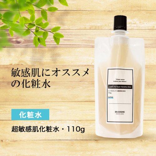 シンプルセレクト超敏感肌化粧水・100ml