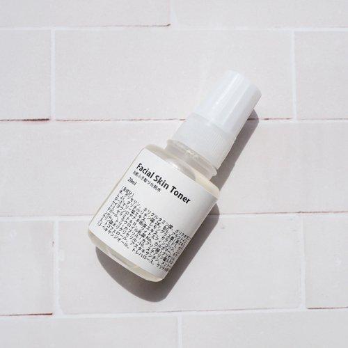 お肌ふき取り化粧水(サンプル・20ml)