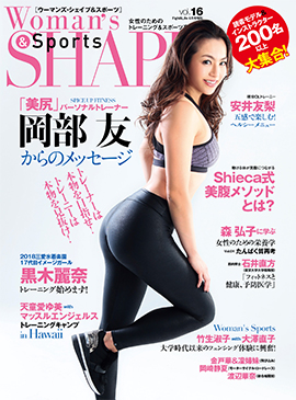 Woman's SHAPE & Sports
