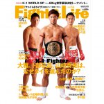 Fight&Life(ファイト&ライフ) Vol.56