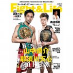 Fight&Life(ファイト&ライフ) Vol.60