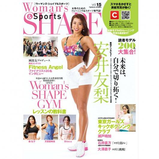 Woman's SHAPE&Sports(ウーマンズシェイプ)vol.15