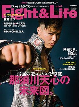 Fight&Life(ファイト&ライフ) V...