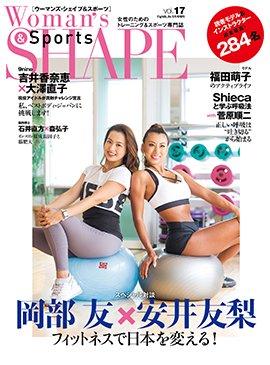 Woman's SHAPE&Sports(ウーマンズシ...