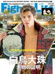 Fight&Life(ファイト&ライフ) Vol.75