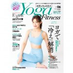 Yoga&Fitness(ヨガ&フィットネス) vol.6