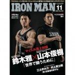 IRONMAN(アイアンマン)2020年 11月号