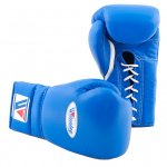 Winning(ウイニング) ボクシンググローブ プロフェッショナルタイプ ヒモ式 (12,14,16oz)