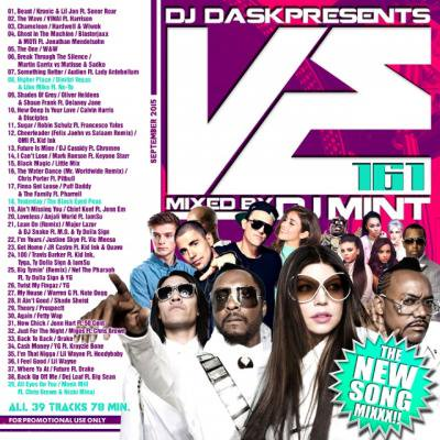 【最新・最速・新譜MIX】DJ Mint / DJ DASK Presents VE161【MIXCD】