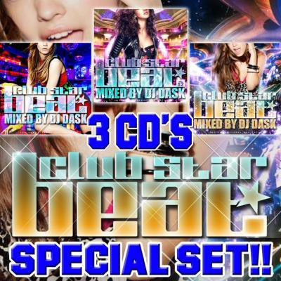 【大人気クラブ新譜MIX 3枚組】DJ DASK / club STAR BEAT SPECIAL 3CD SET[DKSBSET-02]