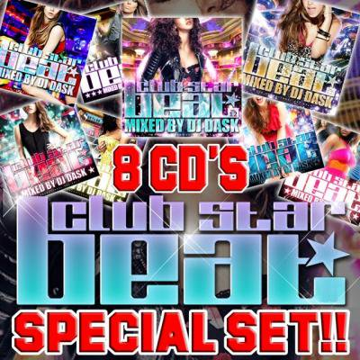 【大人気クラブ新譜MIX 8枚組】DJ DASK / club STAR BEAT SPECIAL 8CD SET[DKSBSET-01]