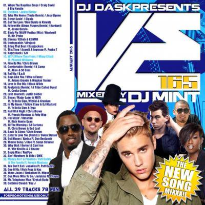 【最新!最速!!新譜MIX!!!】DJ Mint / DJ DASK Presents VE165[VECD-65]