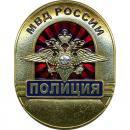 ロシア警察バッジ