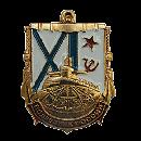 ロシア潜水艦バッジ