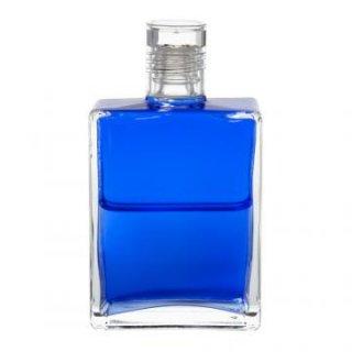 b-02:ピースボトル