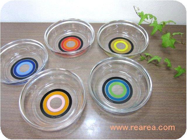 完売■ピエールカルダン ガラス小鉢5枚セット 5カラー  (ボウルM71-1538*昭和レトロ