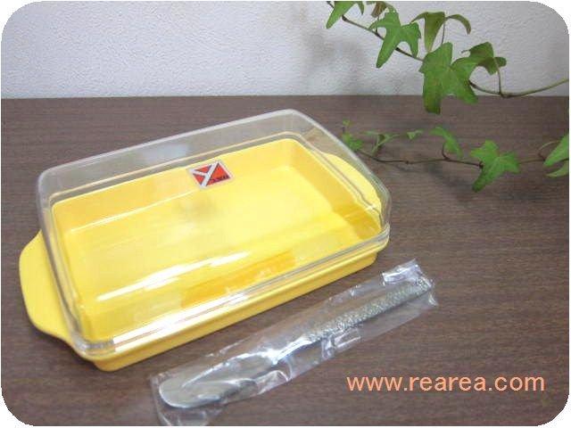 ユタカ バターケース  プラスチック製  ナイフ付き イエロー(保存容器*昭和レトロ雑貨