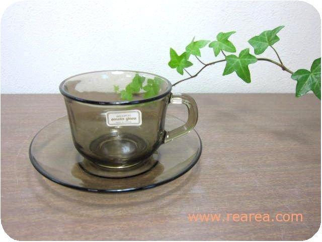フランスarcoroc 耐熱ガラス カップ&ソーサー グレー (無地*昭和レトロ雑貨