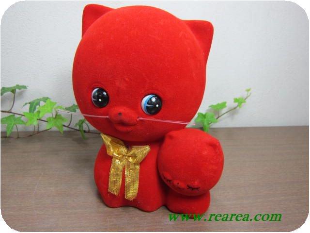 陶器製 可愛い 赤猫親子 貯金箱 置物 u(ねこネコ〓昭和レトロ雑貨キッチン水森亜土内藤ルネ