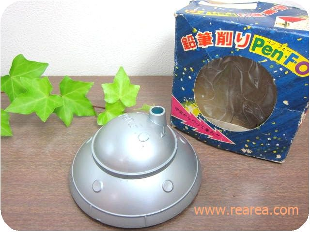 Lend★ Pen・F・O ペンフォー 鉛筆削り UFO型 シルバー(文房具*昭和レトロ雑貨 帝一