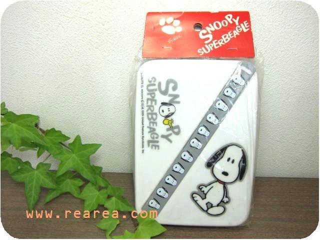 スヌーピー お弁当箱 箸付き プラスチック保存容器 (SNOOPYランチボックスハシセット*昭和レトロ
