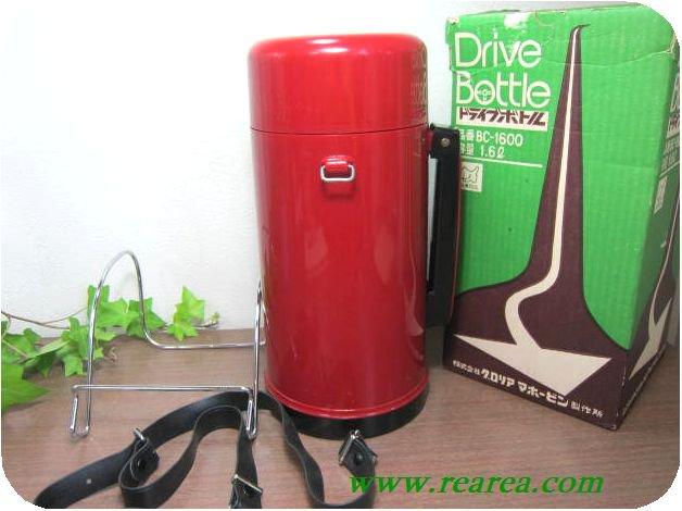 イヌマーク グロリア ドライブボトル  1.6L y(犬印水筒保温ポット魔法瓶〓昭和レトロ雑貨デザイン