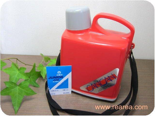 孔雀印ピーコック 保冷ジュニアジャグ2.2L CANCAN (スポーツポット水筒*昭和レトロ雑貨