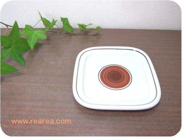 レトロサークル柄ブラウン  陶器プレート 角型13.8センチ (ストーンウェア小皿*昭和レトロ食器