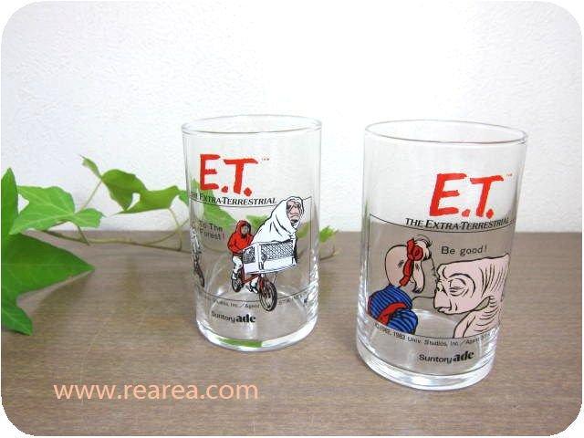 完売■E.T. グラス2個セット ノベルティーグッズ サントリー(コップタンブラー映画ET*昭和レトロ食器