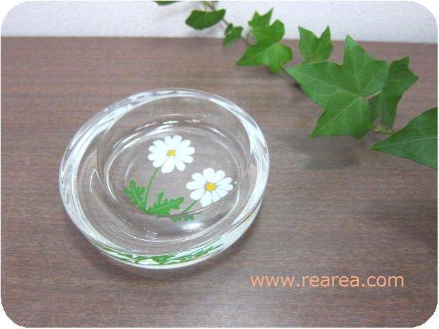 レトロコスモス柄 ガラス製 小皿 9.5センチ 花柄(テーブルウェア小物入れ灰皿*昭和レトロ雑貨
